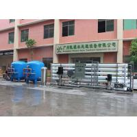 Industrial Water Purification Equipment 50000LPH With Water Filter RO Water Machine Manufactures