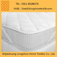 Buy cheap Waterproof Hospital Mattress Protector with Zipper from wholesalers