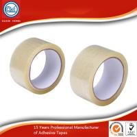 Buy cheap Bopp packing tape speciation:48 mm * 100 m * 40 mic color: clear from wholesalers