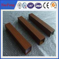 wooden transfer(wood grain transfer printing) aluminum square tube extrusion Manufactures