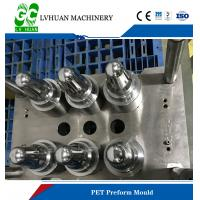 Wide Mouth Polish PET Preform Mould , Custom Injection Molding Compact Structure Manufactures