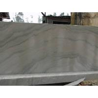 Grey Sandstone(Cloudy Vein) Manufactures
