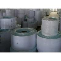customized Printed direct thermal self adhesive label sticker qixu paper material Manufactures
