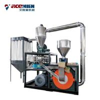 Plastic PVC PE Pulverizer Mill , Pulverising Mill Full Automatic 22kw/30hp Manufactures