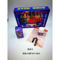 China Hei Lao Da Chinese Herbal Male Sex Enhancement Pills For Long Lasting Sexual Time on sale