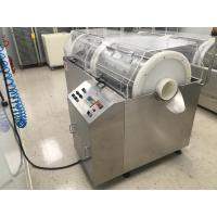 Quality PGJ-1 Intelligent Softgel Encapsulation Machine Tumbler Dryer For Shaping And Polishing for sale