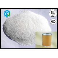 Nystatin Pharmaceutical Raw Material CAS 1400-61-9 Pharma Grade for Growth Promotant Manufactures