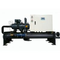 China 10C 15C 60Ton Process Industrial Water Cooled Chiller For Plastic Injection Molding on sale