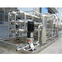 High qualiy stainless steel Borehole Water Treatment for Drinking Water Filling /Bottling Machine Manufactures