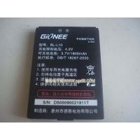 Factory selling cell phone battery for BST-33 Manufactures