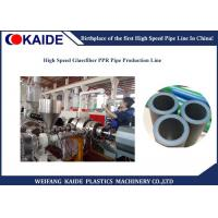 China Glassfiber PPR Pipe Production Line Three Layers Plastic Tube Making Machine on sale
