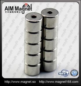 China permanent magnet alternator neodymium on sale