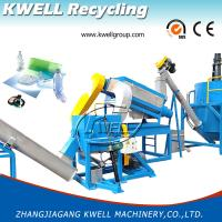 Top Quality Plastic Film/Pet Bottle Washing Line/Recycling Machine Manufactures