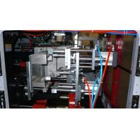 View strip line automatic extrusion blow molding machine for 1gallon lubrication oil container Manufactures