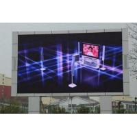 Smd 3528 P10 Outdoor Full Color LED Display, Advertising Waterproof Full Color Screens Manufactures