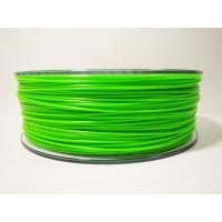 Buy cheap High-Precision 3D Pen / 3D Printer Filament 1.75mm PLA Filament With 48 Different Colors from wholesalers
