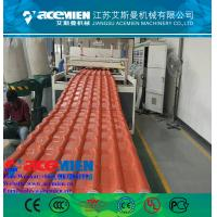 Hot popular pvc plastic roofing sheet extrusion machine/glazed tile equipment extrusion line Manufactures