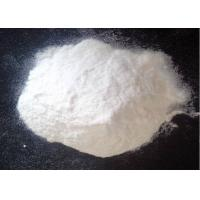 Coated Ascorbic Acid Feed Additive White Powder of Benzoic acid CAS No 65-80-5 Manufactures