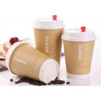 Durable Single Wall Paper Cups / 10oz 7oz 12oz Disposable Coffee Paper Cup Manufactures