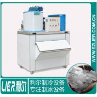 500kg/24h Flake Ice Maker , Ice Making Machine Industrial 2.3KW