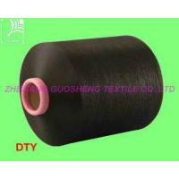 Polyester Dty (Drawn Textured Yarn) Manufactures