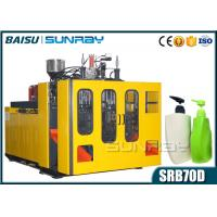 China 2 Head HDPE Blow Moulding Machine For 1 Liter Spray Plastic Bottle SRB70D-2 on sale