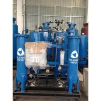 Pressure Swing Adsorption Medical Oxygen Generator 93% Purity With BURKERT Pneumatic Valve Manufactures