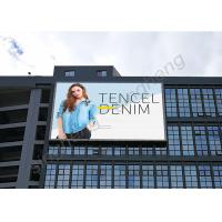 Waterproof P10 Outdoor LED Advertising Screens 960mm*960mm*140mm Unit Cabinet Size Manufactures
