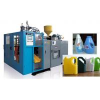Automatic blow molding machine ABLB75 Manufactures