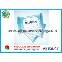 China Travel Disinfectant Wet Wipes on sale