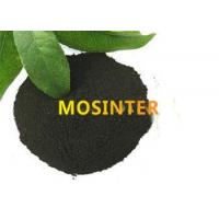 Low Molecular Weight Agricultural Farm Chemicals CAS 479-66-3 Florida Peat Fulvic Acid Manufactures