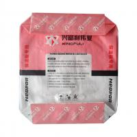Quality Tear Resistant PP Valve Pack Bags For Mortar Building Material / Food Additives for sale