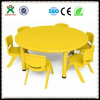 Daycare Furniture Used Plastic Table and Chairs for Daycare ,Daycare Tale and Chairs Manufactures