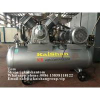 high pressure 40bar Piston Air Compressor for bottle blowing machine Manufactures