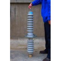 Bushing Insulator with Certificates (3133-3155) Manufactures