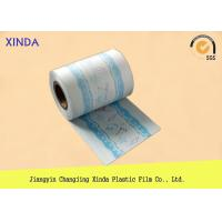 White HDPE Packaging Plastic Film with Laminating Non Woven Fabric 100 cm Width Manufactures