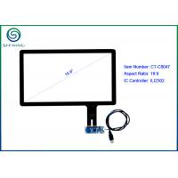 15.6 Inch USB Interface Capacitive Touch Panel , Kiosks Capacitive Touchscreen Display Manufactures