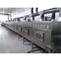 Quality 10kw Industrial Continuous Microwave Oven / Industrial Microwave Vacuum Dryer for sale