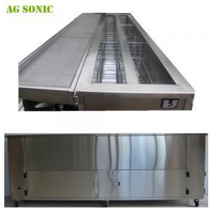 China Vertical Roman Venetian Ultrasonic Blind Cleaning Machine Rinsing Tank Drying Tray 2400mm on sale