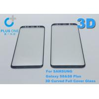 China Premium 3D Curved Full Screen Protector Film Tempered Glass for Samsung Galaxy S8 S8plus on sale