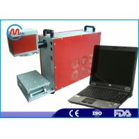 Steel / Silver / Gold Fiber Laser Marking Machine Automated Safe Type Manufactures