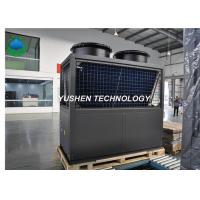China 25 HP Central Air Source Heat Pump AC Split Outdoor Unit OEM Service on sale