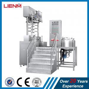 China automatic vacuum hair care cream,body lotion emulsifying mixer 50L 100L 200L 300L 500L 1000L on sale