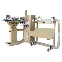 Quality Fully Electronic Sock Toe Linking Machine for sale