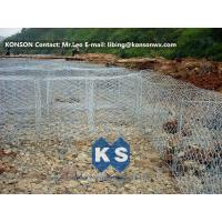 Flexible Steel Wire Mesh Gabion Rock Baskets Mountain Protect Mesh 80mm x 100mm Manufactures