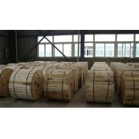 ASTM A475 Galvanized Steel Core Wire Low Stress For ACSR Conductor Manufactures