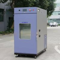 Customized Laboratory LCD Controller Environmental Test Chambers High And Low Temperature Manufactures