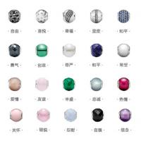 factory cheap wholesale 925 sterling silver charms for snake charms bracelet making Manufactures