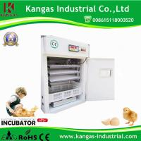 CE Approved 264 Egg Incubator Professional Automatic Egg Incubator Machine Price Manufactures