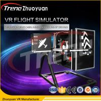 China Supermarket Virtual Reality Flight Simulator Game One Player 50 Inch Screen Size on sale